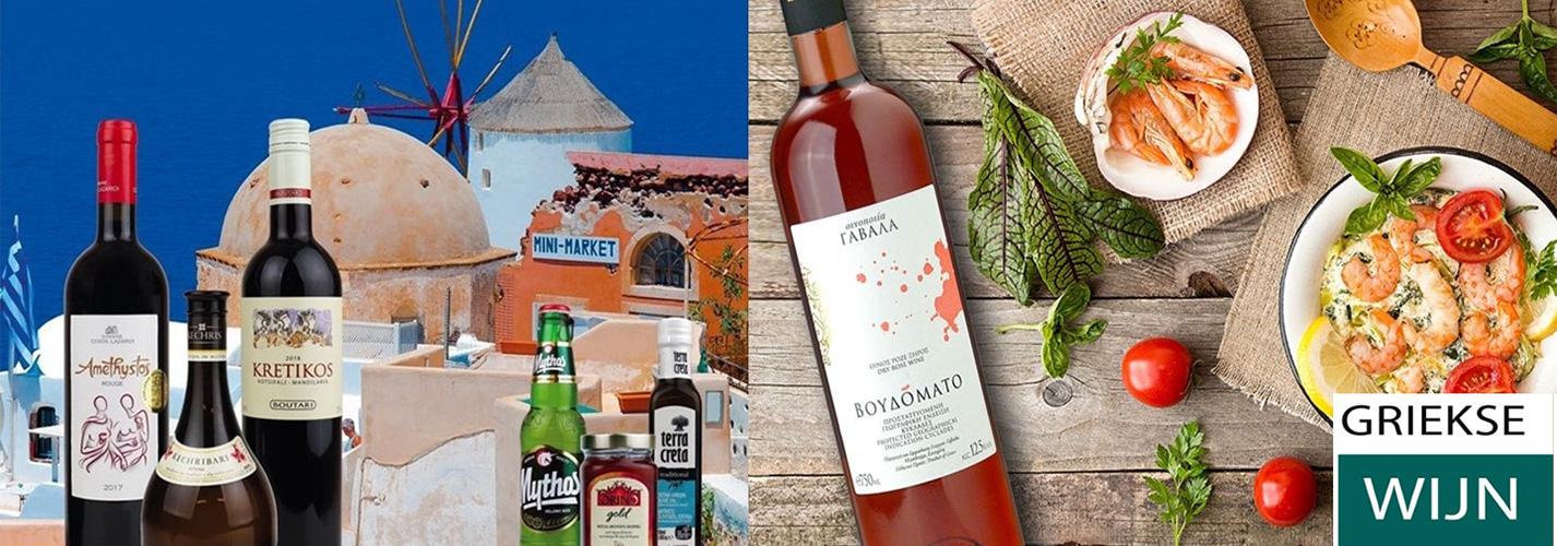 Klasikodeco Griekse wijnen